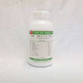 特級 塩化カリウム500g