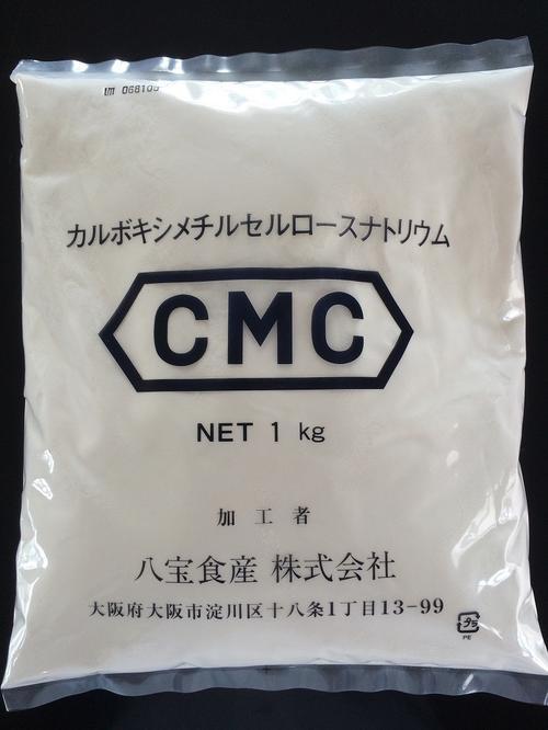 【あす楽対応】CMC 1kg カルボキシメチルセルロースナトリウム