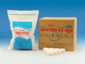 ハイクロンLT−100 [5kg(100g×50錠)]食品添加物