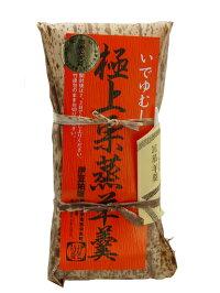 【いでゆむし極上栗蒸し羊羹(大)小倉】竹皮に包んで蒸しました。大きな栗がたくさん入ってます。自家製のこしあんに小豆の粒をまぜました。甘さ控えめ