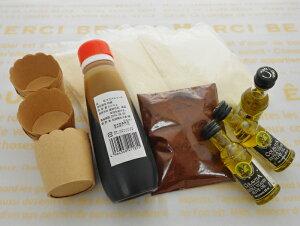 大人気!短時間で簡単マフィン!マフィンセットカラメルVersion(レシピ付)カラメルソースとオリーブオイルを使用したヘルシー&甘〜いカラメルが楽しめるセットです。 【お菓子材料】
