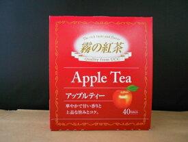 UCC 霧の紅茶 アップル 40パック 業務用