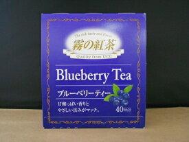 UCC 霧の紅茶 ブルーベリー 40パック 業務用