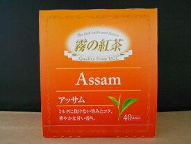 UCC 霧の紅茶 アッサム 40パック 業務用