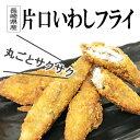 Fried iwashi1