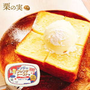 レンジdeフレンチトースト メープル風味 180g 丸和油脂 フレンチトースト風スプレッド