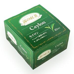 UCC 霧の紅茶 セイロン 40パック 業務用