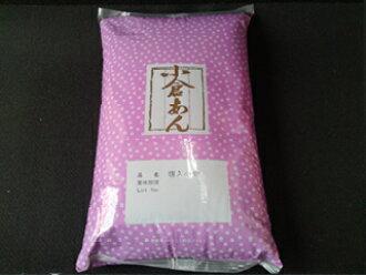 红豆沙为国内使用 ☆ 盐入小仓 5 公斤 [★ ¥ 5,000 礼券! 的 ★≫