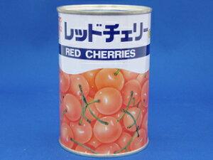 天狗レッドチェリー4号缶 【製菓材料 製パン材料 お菓子材料 お菓子レシピ】 業務用