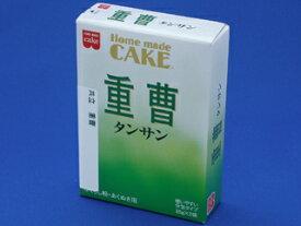共立 タンサン 50g 【製菓材料 製パン材料 お菓子材料 お菓子レシピ】 業務用