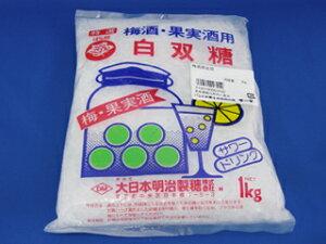 梅酒用白双糖1kg 【製菓材料 製パン材料 お菓子材料 お菓子レシピ】 業務用