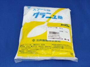 グラニュー糖500g 【製菓材料 製パン材料 お菓子材料 お菓子レシピ】 業務用