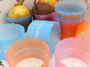 マフィンカップ/カラー/ピンク/バレンタイン/手作り/キット/友チョコ/義理チョコ/ファミチョコ
