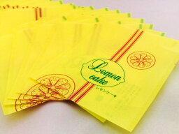 檸檬蛋糕氣袋 25 件 «★ ¥ 5,000 禮券! ★≫