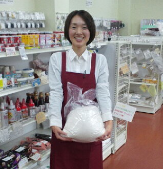 Wheat bread for wonderful 5 kg (Bull) «☆ ¥ 5,000 gift coupon! ☆≫