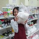 スーパーキング 5kg 小麦粉 強力粉 パン用 業務用 パン 菓子パン 食パン ホームベーカリー ベーグル デニッシュ ブレ…