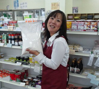 Flour France bakery for door 2. 5 kg [☆ ¥ 5,000 gift coupon! ☆≫
