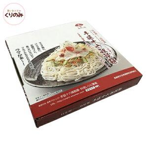 手延十六雑穀麺 ひやむぎ 600g 50g×12束 送料無料 業務用