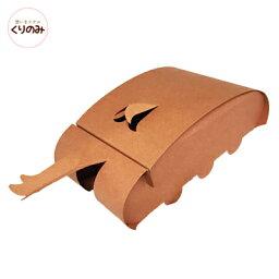 供點心使用的箱甲蟲1張孩子的小孩兒童節包禮物禮物