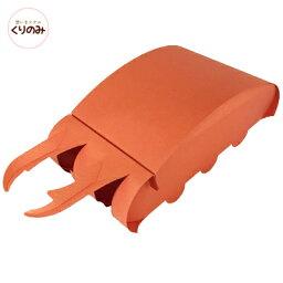 供點心使用的bokkusukuwagata 1張孩子的小孩兒童節包禮物禮物