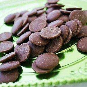 スペリオールラクテ(カカオ38%) 500g チョコ チョコレート バレンタイン Valentine 友チョコ ともちょこ トモチョコ 義理チョコ ファミチョコ 生チョコ 手作り キット 業務用