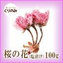 Sakura hana1