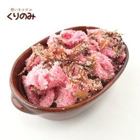 桜の花 塩漬け 100g 桜湯 桜あんぱん 桜餅 桜ゼリー 桜羊羹 業務用