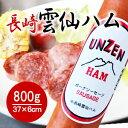Unzen l1