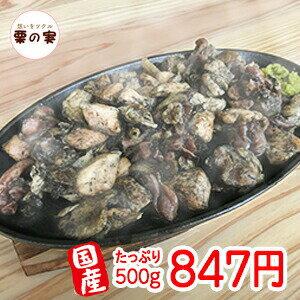 炭火焼鶏/鶏の炭火焼/宮崎/九州/B級グルメ