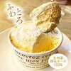 New texture cheesecake cupcake Patisserie Felice ferry Che with six ふわとろ cheese