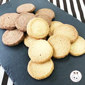 【よつ葉バター使用】アイスボックスクッキー手作りキット 業務用