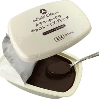 Bread / materials made in / confectionery / made with / Bakery made with Hotel Okura chocolate spread 150 g cake
