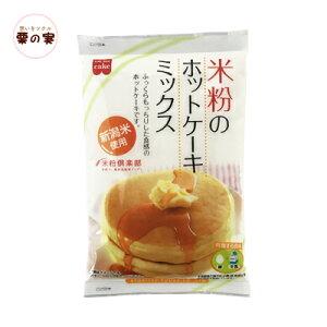 米粉のホットケーキミックス 200g 共立食品 HomemadeCAKE 業務用