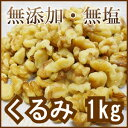 Kurumi_m_thumbnail1