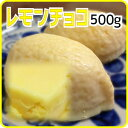 Lemonchoco thum1