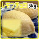 Lemonchoco thum4