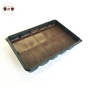 【夏季クール便】 パータグラッセ ディアス 2kg コーティング用チョコレート 業務用
