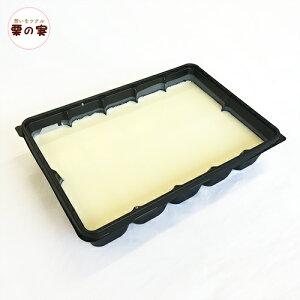 【夏季クール便】 パータグラッセ レモン 2kg コーティング用チョコレート 業務用