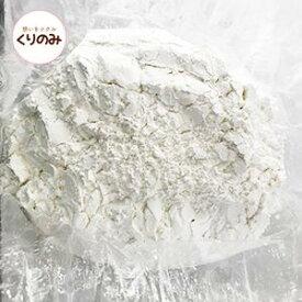 タピオカ澱粉(でんぷん) タピオカ粉 タピオカスターチ 5kg 5102 業務用