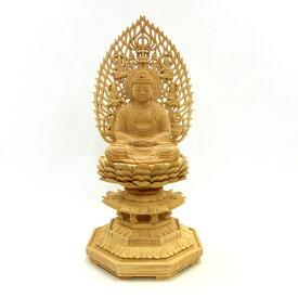 仏像 釈迦如来 座像 3.0寸 飛天光背 八角台 柘植 釈迦如来像 曹洞宗 臨済宗 天台宗 禅宗 本尊 お釈迦様 座釈迦