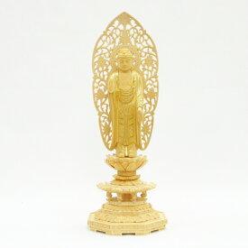 仏像 釈迦如来 立像 5.0寸 草光背 八角台 桧木切金 釈迦如来像 曹洞宗 臨済宗 天台宗 禅宗 本尊 お釈迦様 立釈迦