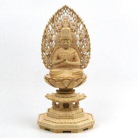 仏像 大日如来 座像 金剛界 智慧 2.5寸 飛天光背 八角台 桧木 真言宗 大日如来像 本尊 十二支守り本尊