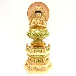 仏像 大日如来 座像 金剛界 智慧 2.5寸 日輪光背 六角台 桧木彩色 真言宗