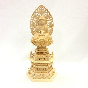 仏像 一字金輪/釈迦金輪 法輪持 2.5寸 草光背 六角台 桧木 釈迦如来