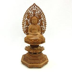 仏像 阿弥陀如来 座像 3.0寸 飛天光背 八角台 白檀 天台宗 浄土宗 浄土真宗 曹洞宗 本尊 阿弥陀様