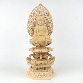 仏像 釈迦如来 座像 2.5寸 飛天光背 華鬘台(華蔓台) 桧木 釈迦如来像 曹洞宗 臨済宗 天台宗 禅宗 本尊 お釈迦様 座釈迦