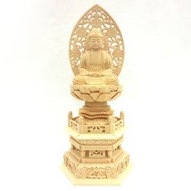 仏像 釈迦如来 座像 2.5寸 草光背 六角台 桧木 釈迦如来像 曹洞宗 臨済宗 天台宗 禅宗 本尊 お釈迦様 座釈迦