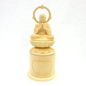 仏像 地蔵菩薩 座像 3.5寸 円光背 円台(内部空洞) 桧木 お地蔵様 お地蔵さん