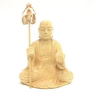 仏像 地蔵菩薩 錫杖持ち 座像 3.0寸 桧木 お地蔵様 お地蔵さん