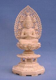 仏像 普賢菩薩 座像 2.5寸 飛天光背 八角台 桧木 守り本尊 守護本尊